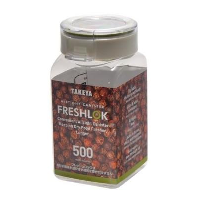 フレッシュロック角型 500ml タケヤ化学