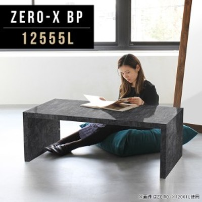 センターテーブル リビングテーブル ローテーブル おしゃれ アンティーク 大理石 大理石柄 鏡面 テーブル 黒 ブラック Zero-X 12555L BP