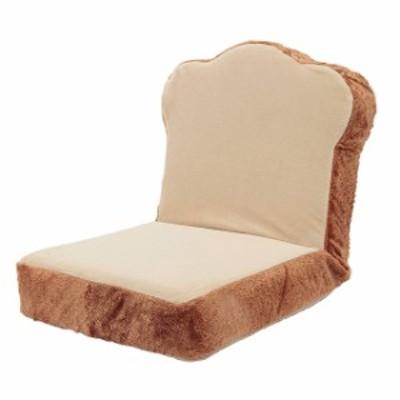 カバーリング パン座椅子/トースト