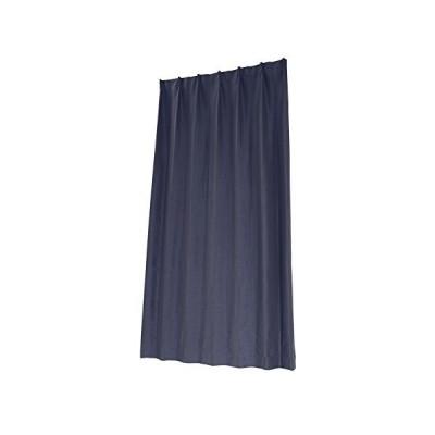ユニベール 遮光ドレープカーテン セレスト ネイビー 幅100×丈200cm 2枚組
