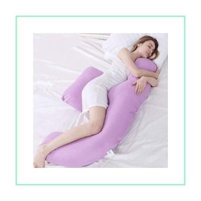 XIAOPING Maternity Pillow, Maternity Support Pillow, Pregnancy Pillow, Nursing Pillow, Maternity & Body Pillows Leg Positioner Pillows Stand