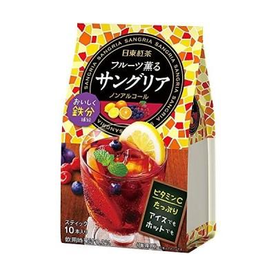 日東紅茶 フルーツ薫るサングリア スティック 10本入り