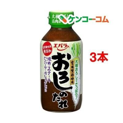 エバラ おろしのたれ ( 270g*3コセット )/ エバラ