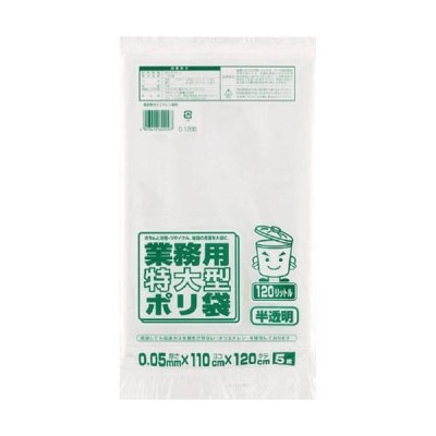 ワタナベ工業 業務用ポリ袋 特大120L 白半透明/G120D_8998 白半透明/容量:120L