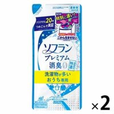 ライオンソフラン プレミアム消臭 洗濯物が多いおうち専用 アクアジャスミンの香り 詰め替え 430ml 1セット(2個入) 柔軟剤 ライオン