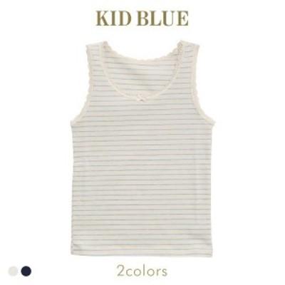 42%OFF【メール便(6)】 (キッドブルー)KID BLUE キッズ 17ストライプベア天 キャミソール