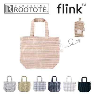 ROOTOTE ルートート flink フリンク エコバッグ メール便で送料無料