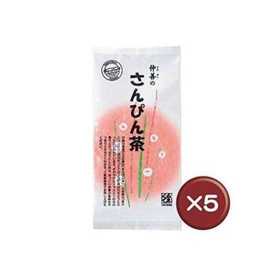 さんぴん茶 ティーバッグ 2g×20包 5袋セット