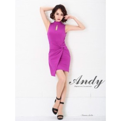 Andy ドレス AN-OK2117 ワンピース ミニドレス andyドレス アンディドレス クラブ キャバ ドレス パーティードレス