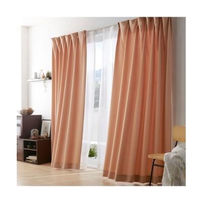 【送料無料!】2色の糸で表現された無地カーテン&レースセット カーテン&レースセット, Curtains, sheer curtains, net curtains(ニッセン、nissen)