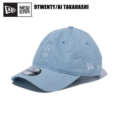 ニュー エラ NEW ERA  9TWENTY AI TAKAHASHI 高橋愛 イージースナップ スクエア NEW ERA  Washed Denim キャップ 帽子 男性用 [BB]