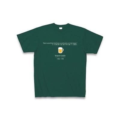 【ビール好きに捧ぐ】ビールの名言(酒の名言)「ビールは神が我々を愛し我々の幸せを願っている証拠だ」-ベンジャミン・フランクリン