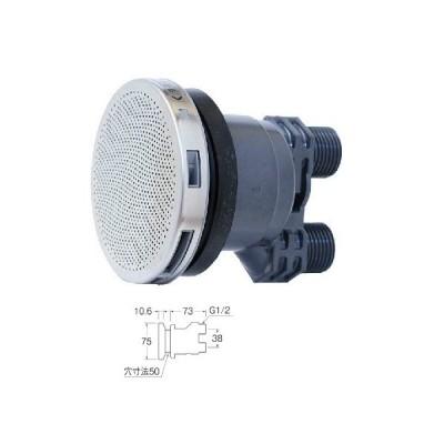 浴室部材 三栄水栓 T412-40-13 一口循環接続金具 バスルーム用 [□]