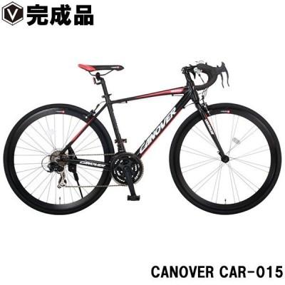 ロードバイク ロードレーサー 完成品 自転車 700c シマノ21段変速 超軽量 アルミフレーム カノーバー CANOVER CAR-015 UARNOS