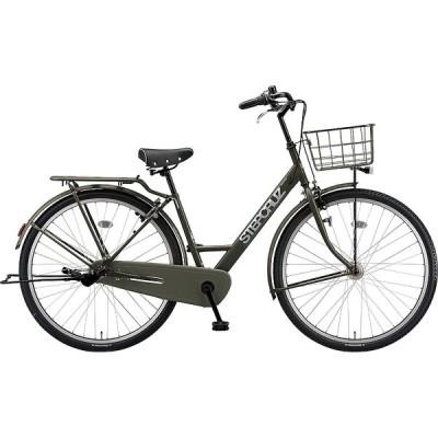 【防犯登録サービス中】送料無料 ブリヂストン 自転車 ステップクル-ズ ST60T T.Xマットカ-キ