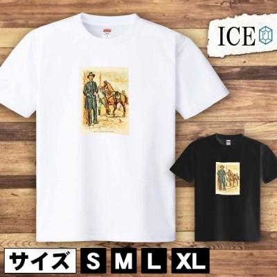 Tシャツ 人 メンズ レディース かわいい 綿100% 妖精 アンティーク レトロ 大きいサイズ 半袖 xl おもしろ 黒 白 青 ベージュ カーキ ネイビー 紫 カッコイイ 面