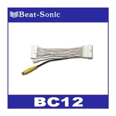 ビートソニック  BC12  アルファード(10系)バックカメラアダプター  Beat-Sonic