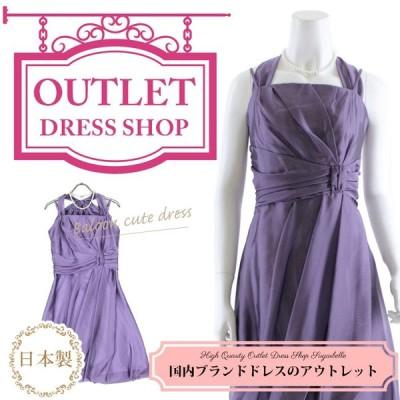 【74%OFF!】日本製ドレス 結婚式 二次会 パーティー|リボン風バルーンドレス13号(ラベンダー)