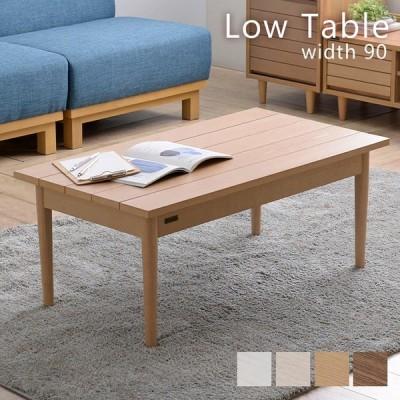 ローテーブル おしゃれ 白 北欧 木製 四角 角 天然木 テレワーク テーブル 机 ちゃぶ台 リビング 自宅 ホワイト ブラウン ウォールナット ナチュラル