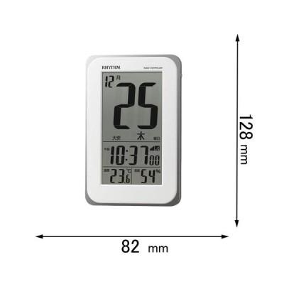 リズム時計工業(Rhythm) 電波時計 目覚まし時計 電子音アラーム 温度 湿度 日めくり カレンダー 六曜 ライト付き 8RZ139SR