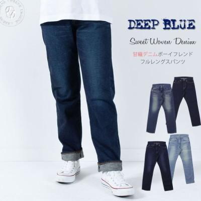 DEEP BLUE ディープブルー 甘織デニムボーイフレンド フルレングスパンツ デニム テーパードジーンズ (72419/73388) 股上深め DEEPBLUE おしゃれ 新着