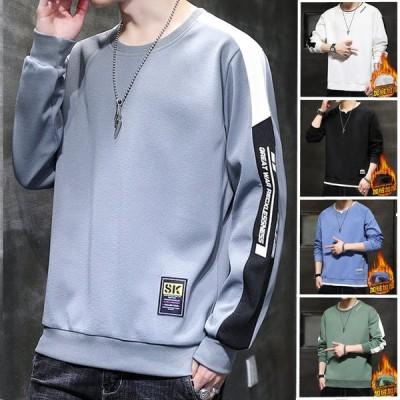 2020新しいベルベット秋冬セーターメンズ長袖イン学生トップ服メンズセーターファッションTシャツトレンド