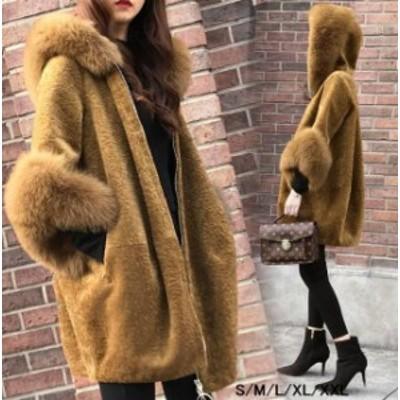 ボリュームファー 冬アウター ファーコート レディース ロングコート 大きいサイズ 通勤 厚手 防寒 保温 上品 e020