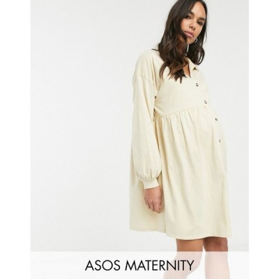 エイソス ASOS Maternity レディース ワンピース ASOS DESIGN Maternity cotton slubby oversized shirt smock dress with horn buttons in stone