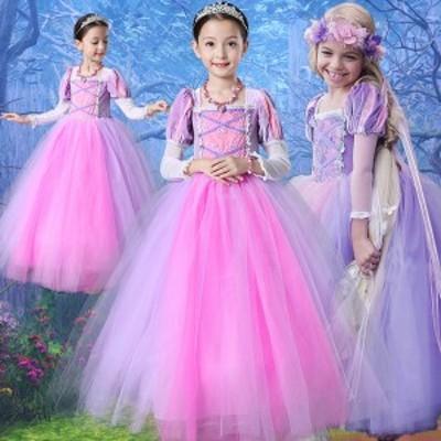 ディズニープリンセス ラポンセル キッズ子ども お姫様 コスチューム エルサドレス 子供用ドレス キッズドレス なりきりワンピース
