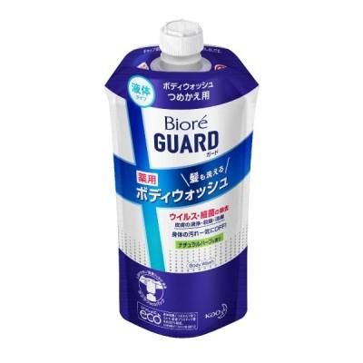 花王 ビオレガード 髪も洗える薬用ボディウォッシュ 詰替用 340ml 3個セット