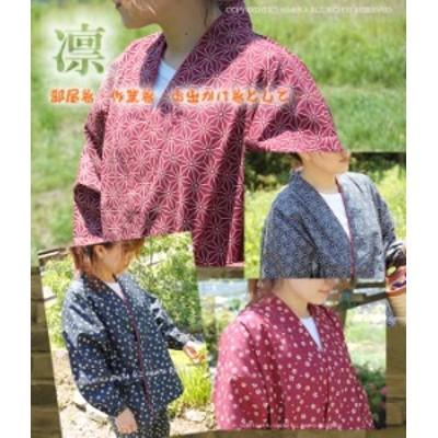 凛 女性用作務衣 麻の葉/桜 2柄2色