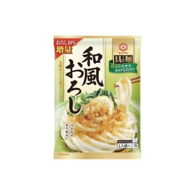 キッコーマン 具麺 和風おろし 120g (10個単位でご注文ください)