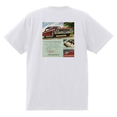 アドバタイジング オールズモビル 595 白 Tシャツ 黒地へ変更可 1963 コティントン リムジン 98 88 ホットロッド ローライダー アドバタイズメント