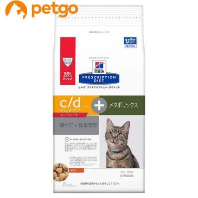 ヒルズ 猫用 c/d マルチケア コンフォート+メタボリックス 尿ケア+体重管理 ドライ 500g