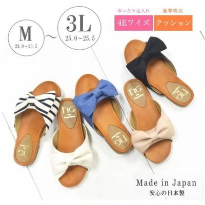 日本製 ビックリボン サンダル ゆったり 幅広 ワイズ 4E VA884(23.0cm〜25.5cm) レディーズ 靴 大きいサイズ