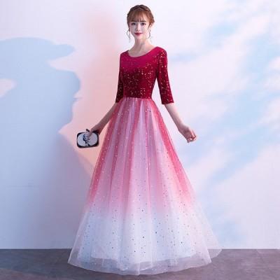 コーラスパフォーマンスコスチュームレディースドレス宴会気質エレガントホストドレススカート