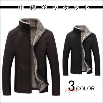 レザージャケット メンズ 革ジャケット 裏起毛 ライダースジャケット 立ち襟 バイクジャケット 秋 冬 フェイクレザージャケット アウター