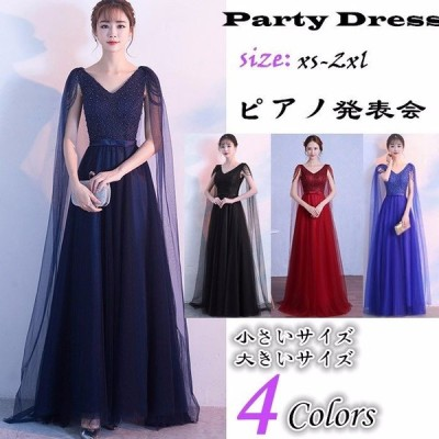 パーティードレス ウェディングドレス ロング丈 小さいサイズ 大きいサイズ ロングタイプ ピアノ発表会 お呼ばれドレス ロングドレス サイズ豊富