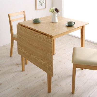 北欧デザイン コンパクト 伸縮式ダイニング 〔Lilja〕リルヤ ダイニングテーブル単品 W75-120 ナチュラル