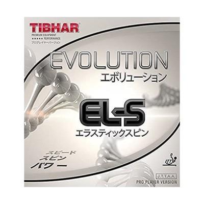 ティバー(TIBHAR) 卓球 ラバー エボリューション EL-S 回転系ハイテンション (黒 2.1)