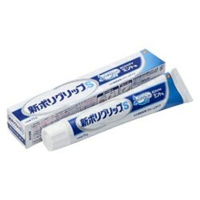 【アース製薬】新ポリグリップS 75g
