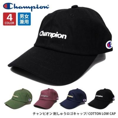 キャップ Champion 刺繍ロゴキャップ LOWCAP コットン 全4色 cap-1070 帽子 チャンピオン 秋冬 メンズ レディース 綿 フリーサイズ