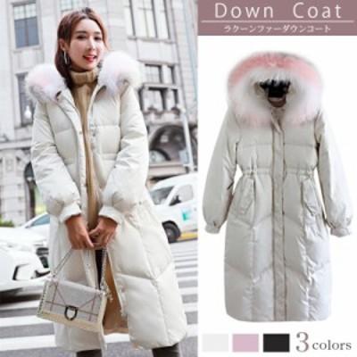 ダウンコート ダウンジャケット レディース アウター フォックス ロングコート チュニック 防風防寒 大きいサイズ 結婚式 大人 ロング丈