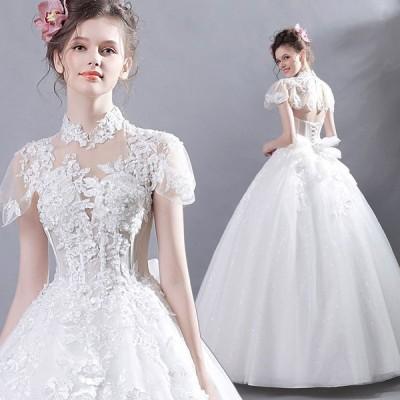 ウエディングドレス レディース プリンセスドレス 花嫁ドレス 上品な ブライダル 半袖 ロングドレス オシャレ 演奏会 ウエディング 素敵な 写真撮影 ドレス