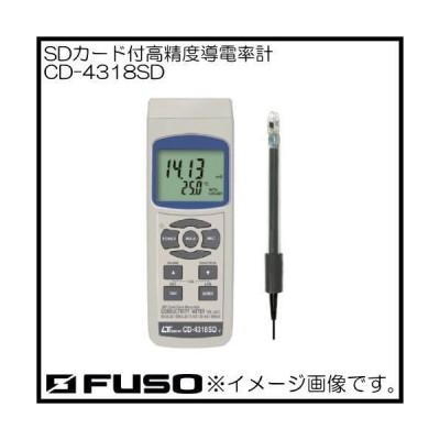 SDカード付導電率計TDS塩分濃度計 CD-4317SD FUSO CD4317SD