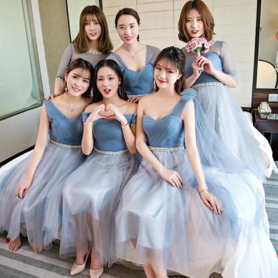カクテルドレス ブライズメイドドレス  パーティーワンピース ミディアム  結婚式  二次会 披露宴  お呼ばれ 発表会  フォーマル 20代 30代 チュール ブルー