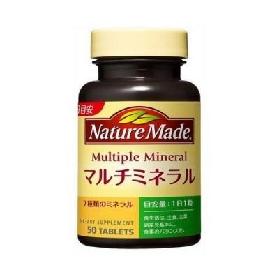 《大塚製薬》 ネイチャーメイド マルチミネラル 50粒/50日分