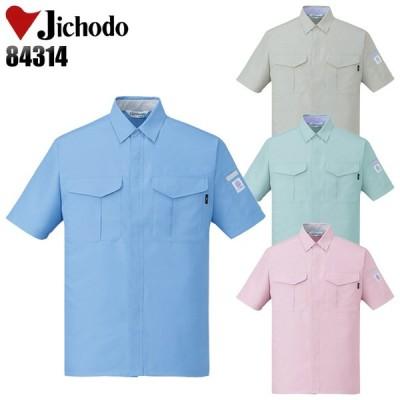 作業服 春夏用 作業着 半袖シャツ 自重堂Jichodo84314 男女兼用