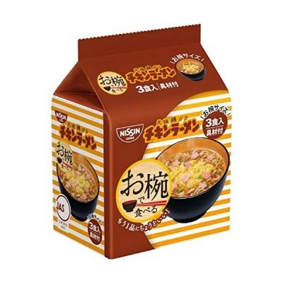 日清食品 お椀で食べるチキンラーメン 3食パック 93g×9パック