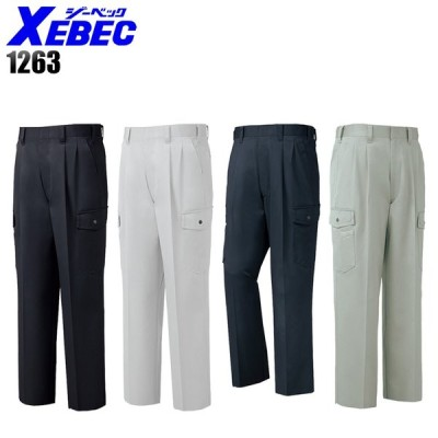 作業服 作業着 秋冬用  作業ズボン ツータック カーゴパンツ ジーベックXEBEC1263